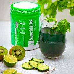 YAMAMOTO - SuperGREENS 200g Mint-Lime